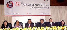 annual-general-meeting-220x100